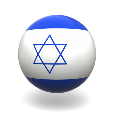 Eurovision Song Contest 2014 Israel flag