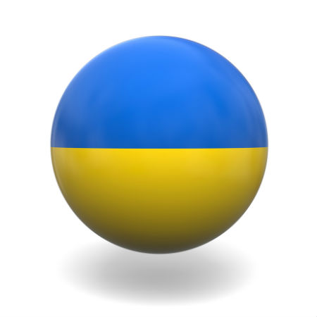 Eurovision Song Contest 2014 Week 6 Ukraine flag